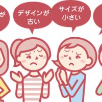 pic_problem01